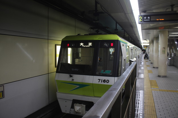 大阪市営地下鉄長堀鶴見緑地線 70系7110F