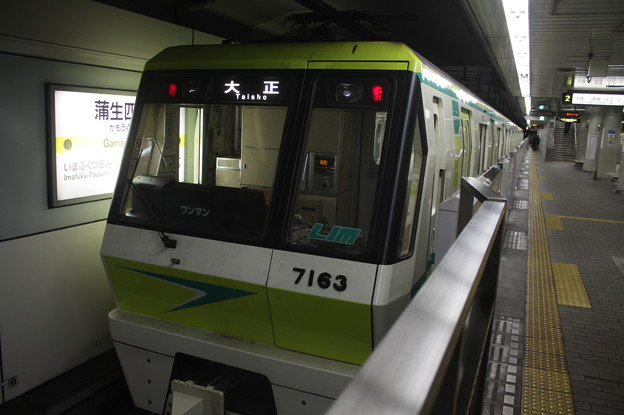 大阪市営地下鉄長堀鶴見緑地線 70系7113F