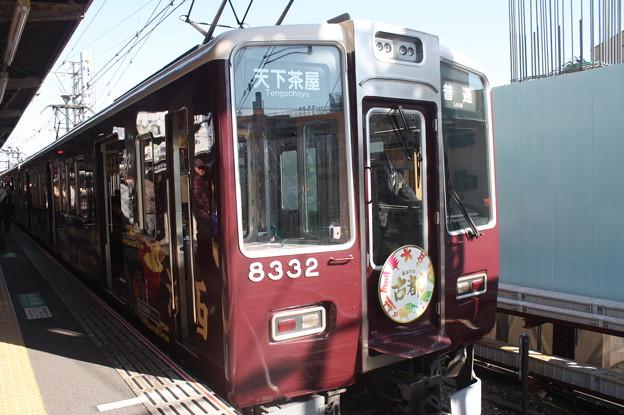 阪急京都線 8300系8332F