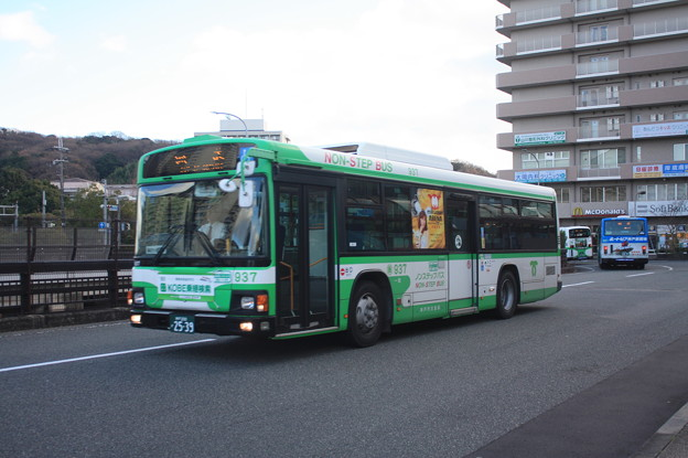 神戸市営バス 937号車