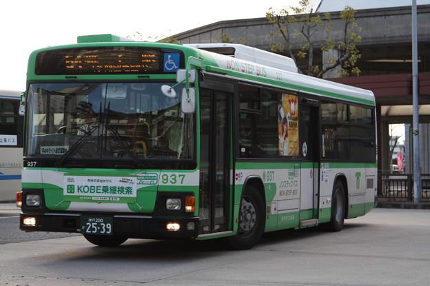 写真: 神戸市営バス 937号車