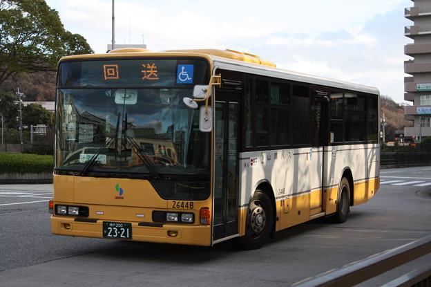 山陽バス 2644B号車