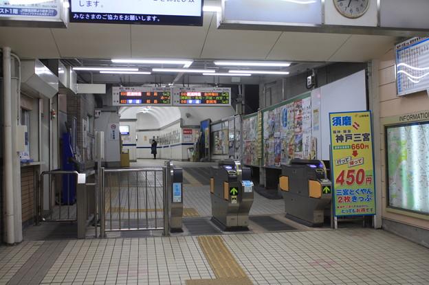 山陽須磨駅 改札口
