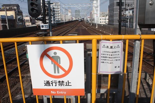 南海高野線 萩ノ茶屋駅 ホームと看板