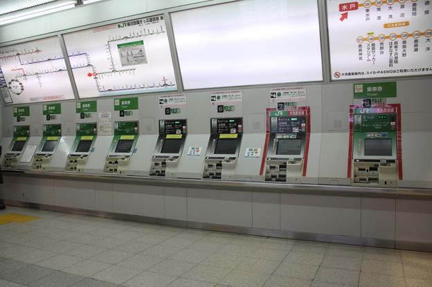 水戸駅 券売機 06