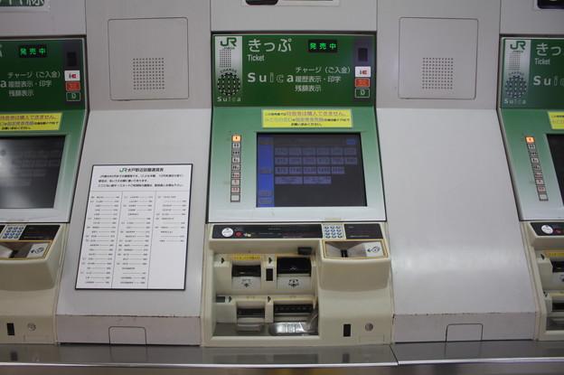 水戸駅 券売機 08