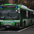 Photos: 神戸市営バス 864号車