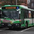 Photos: 神戸市営バス 887号車