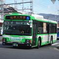 写真: 神戸市営バス 079号車 16系統 JR六甲道