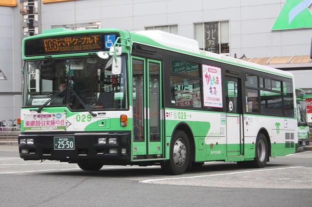 神戸市営バス 029号車 106系統 六甲ケーブル下