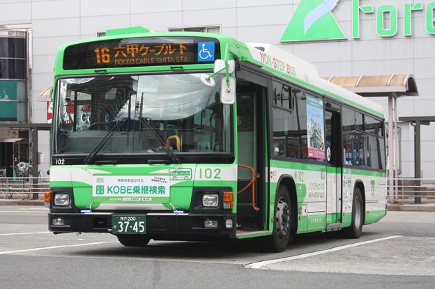 神戸市営バス 102号車 16系統