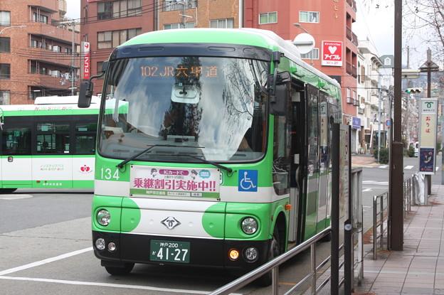 神戸市営バス 134号車