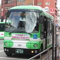 写真: 神戸市営バス 134号車