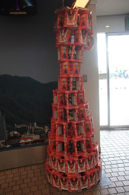 神戸ポートタワー IMG_123110