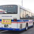 Photos: 川崎鶴見臨港バス 1A304号車 後部