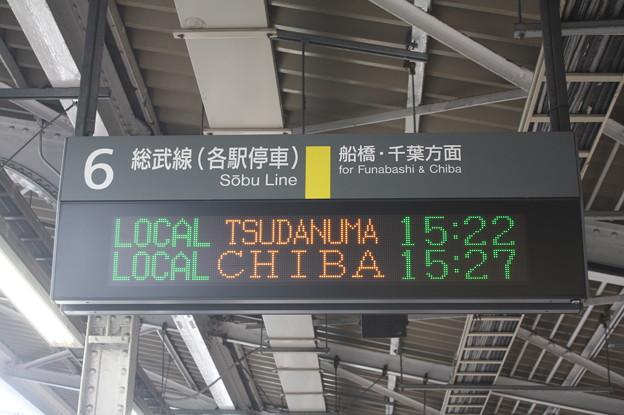 総武線秋葉原駅6番線発車案内表示