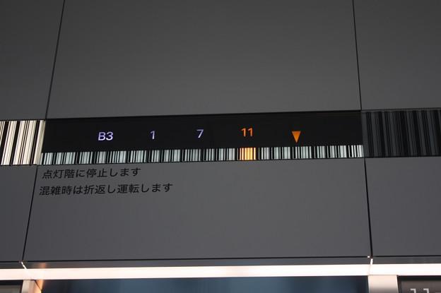 渋谷ヒカリエ エレベーター IMG_121811