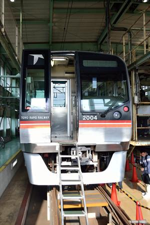 東葉高速2000系 04F
