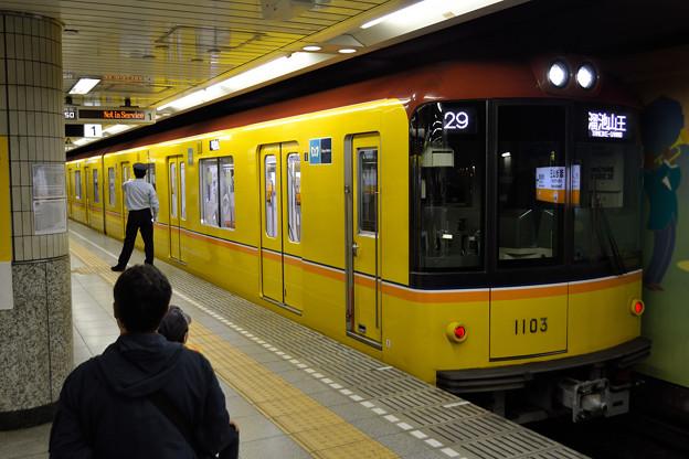 東京メトロ1000系 53F