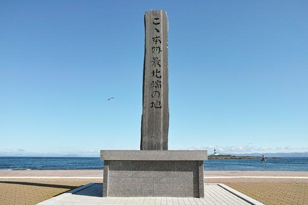 10.「ここ本州最北端の地」の石碑(2)