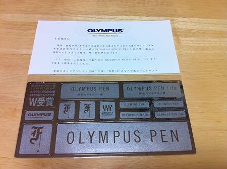 オリンパスさんからシールが届いてた。発売1周年記念ですって。