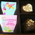 Photos: godiva