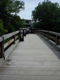Photos: 猿橋