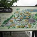 Photos: 富岡製糸場の看板
