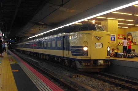 IMGP0700