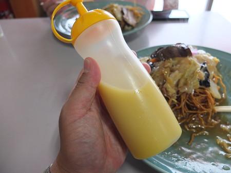 寿楽 からし酢
