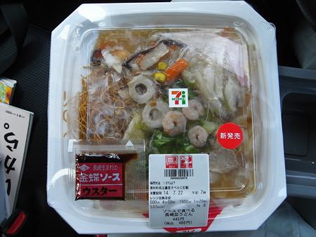 セブンイレブン ソースで食べる長崎皿うどん パッケージ