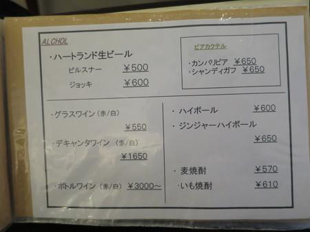 SOIN Cafe メニュー7