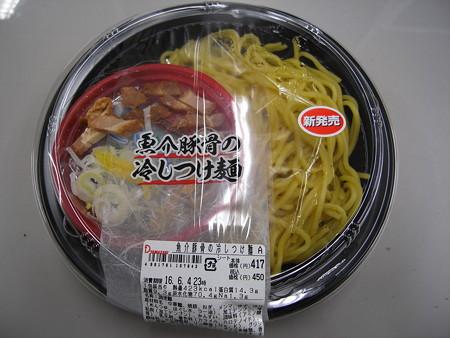 デイリーヤマザキ 魚介豚骨の冷しつけ麺 パッケージ