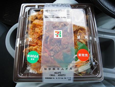 セブンイレブン 旨辛豚キムチ丼(2016年版) パッケージ