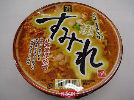 セブンゴールド 日清 名店仕込み すみれ 札幌濃厚味噌 パッケージ