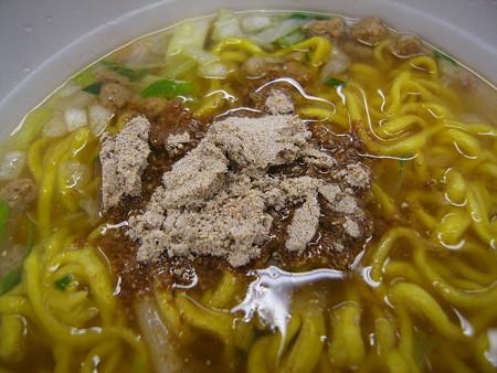 セブンゴールド 日清 名店仕込み すみれ 札幌濃厚味噌 粉末スープ
