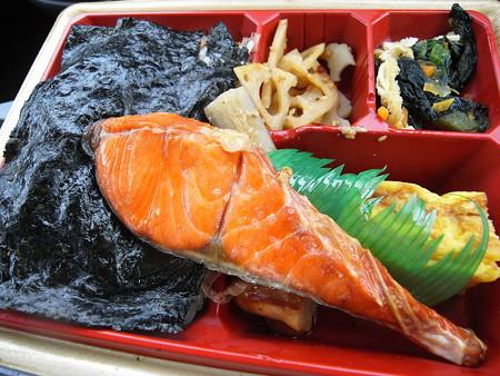 ローソン 直火焼紅鮭弁当