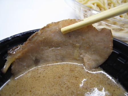 セブンイレブン 中華蕎麦とみ田監修 濃厚豚骨魚介冷しつけ麺 チャーシューアップ