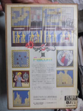 ザナドゥ(PC-8801 SR/FR/MR専用) パッケージ裏