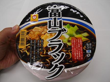東洋水産 マルちゃん 富山ブラック パッケージ