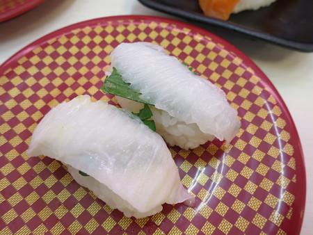 魚べい 上越高田店 えんがわ¥108