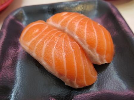 魚べい 上越高田店 生サーモン(季節限定メニュー)¥183