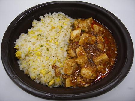 セブンイレブン 四川風麻婆炒飯