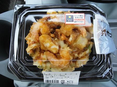 ローソン まちかど厨房 海鮮かき揚げ丼 パッケージ