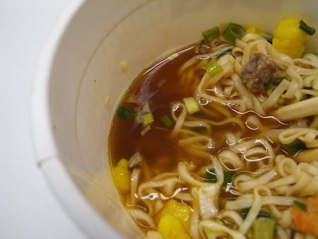 日清 カップヌードルビッグ スープアップ