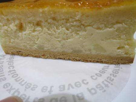Vege'c じゃがいもチーズケーキ アップ