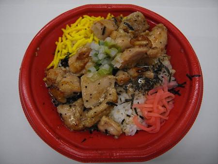 セブンイレブン ねぎ塩チキンのっけ丼(麦飯)
