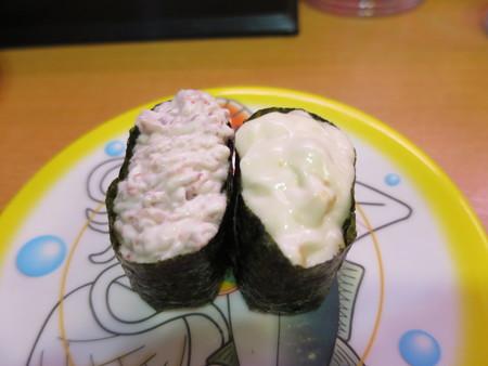 かっぱ寿司 上越店 合盛りコーンとサラダ¥97(期間限定平日価格)