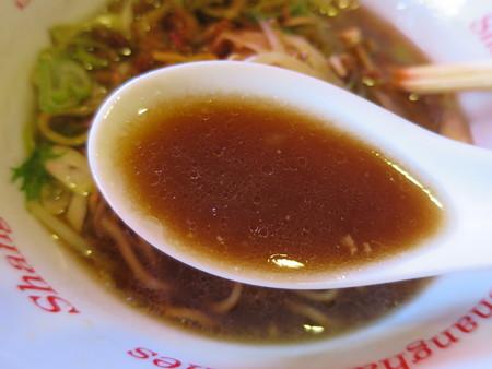 上海大食堂 黒酢湯麺 スープアップ
