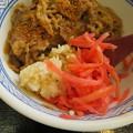 写真: 吉野家 上越高田店 牛丼 並 紅生姜